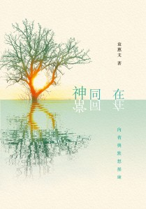 cover2.2